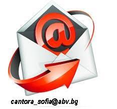 счетоводни-услуги-софия-интернет